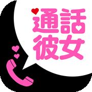 Icon_180x180-2